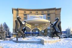 Gränsmärke och symbol av staden på en vintereftermiddag Royaltyfria Foton