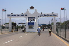 Gränsstation Royaltyfria Foton