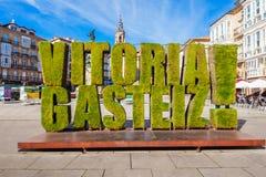 Grässkulptur i Vitoria-Gasteiz, Spanien arkivfoton