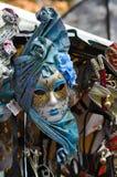 grå isolerad maskering för karneval Royaltyfria Foton