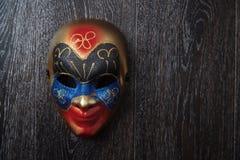 grå isolerad maskering för karneval Royaltyfria Bilder