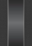 grått band Stock Illustrationer