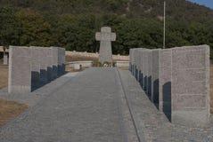 Grób krzyże w parku Zdjęcia Stock