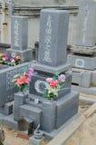 Grób Przy Onomichi cmentarzem Japonia Obraz Stock