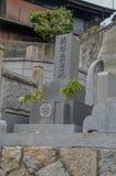 Grób Przy Onomichi cmentarzem Japonia Zdjęcie Royalty Free