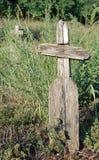 grób zaniedbywali starego Obrazy Stock