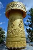 Am größten im Weltgoldenen tibetian Gebet drehen Sie herein Shangri-La Stockfotografie