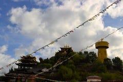 Größtes buddhistisches Gebetsrad, Shangri-La, China stockbilder