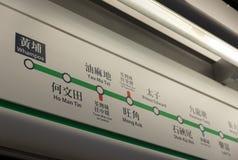 Grön linje översikt för rutt för mtrstationstecken i Hong Kong Arkivbilder