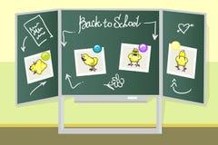 Gröna skolförvaltningar stock illustrationer
