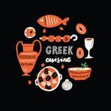 grönsaker för moussaka för casserolekokkonst grekisk meat finhackade Utdragen illustration för rolig hand med matbeståndsdelar i  vektor illustrationer