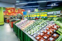 Grönsaker i supermarket, Kina arkivbild