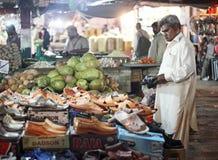 Grönsakmarknad på natten i saddar basar, Royaltyfri Fotografi