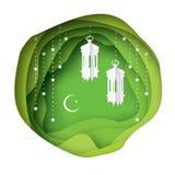 Grönt Ramadan Kareem Greeting kort Papper klippta hängande traditionella arabiska lampor stock illustrationer