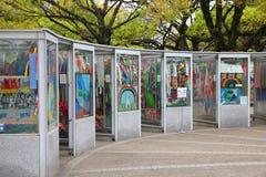 Grúas de la papiroflexia de Hiroshima Imagen de archivo libre de regalías