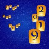 Grüße des neuen Jahres für Jahr 2019 mit hellem blauem Hintergrund mit dem Glühen spielt mit gelben Lichtern mit Zahl die Hauptro stock abbildung