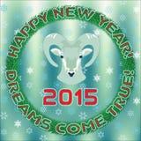 2015 Grüße des neuen Jahres mit Bighornschafen Lizenzfreies Stockfoto