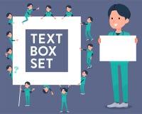 Grünabnutzung men_text Flachkasten der chirurgischen Operation Stockbilder