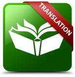 Grüner quadratischer Knopf der Übersetzung Lizenzfreie Stockfotos