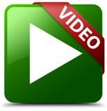 Grüner quadratischer Videoknopf Stockfotos