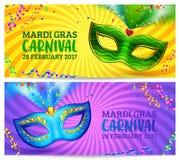 Grüner und blauer Karneval maskiert Mardi Gras-Einladungsflieger mit den gelben und violetten verdrehten Hintergründen lizenzfreie abbildung