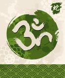 Grüner Zenkreis und Yogaillustration traditionelles enso OM Stockfotos