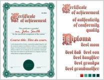 Grünes Zertifikat Guilloche schablone vertikal Lizenzfreies Stockbild