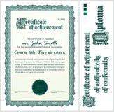 Grünes Zertifikat schablone vertikal Lizenzfreie Stockfotografie