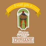 2014 11 14 GR 785. Happy epiphany design over beige background, vector illustration Stock Photography
