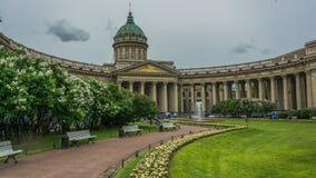 Gr?nsm?rken Petergof, Ryssland fotografering för bildbyråer