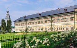 Gör till kung slottar Calichetorn St Sergius Lavra för helig Treenighet Arkivbilder
