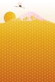 Góra Fuji Obraz Stock