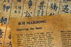 gra w mahjonga Zdjęcia Royalty Free