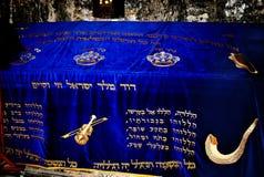 Grab des Königs David - Jerusalem Israel Stockbild