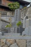 Grab an Onomichi-Friedhof Japan lizenzfreies stockfoto