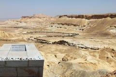 Grab von David Ben Gurion Lizenzfreie Stockfotos