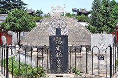 Grab von Yang Guifei Lizenzfreie Stockfotografie