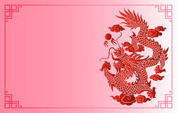 Grabado chino del dragón del vintage con el modelo retro del ornamento adentro Foto de archivo