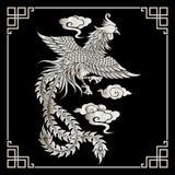 Grabado chino del dragón del vintage del vector Fotografía de archivo libre de regalías