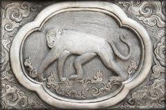 Grabado del valor de plata, símbolo del zodiaco Fotografía de archivo
