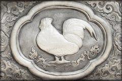 Grabado del valor de plata, símbolo del zodiaco Imagenes de archivo