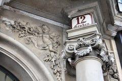 Graben, Vienna Royalty Free Stock Photo