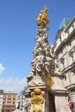 Graben in Vienna royalty free stock photos