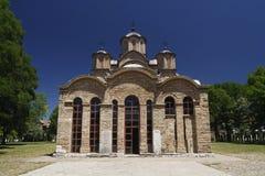 Gracanica kloster royaltyfria foton