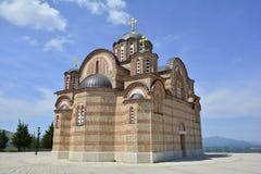 Gracanica-Kloster Lizenzfreie Stockfotos