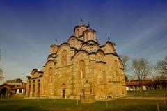 Gracanica kloster (UNESCOobjektet) royaltyfria foton