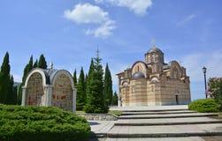 Gracanica Monastery Royalty Free Stock Photos