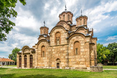 Gracanica is a Serbian Orthodox monastery located in Kosovo. Stock Photo