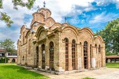 Gracanica - Servisch Orthodox klooster royalty-vrije stock afbeelding