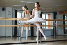 Graceful ballerina Royalty Free Stock Photos
